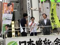 もっと自由に、もっと安心を。「日本維新の会マニフェスト」発表