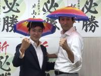 暑い季節&梅雨シーズンの新定番!「○○○傘」の導入で対策はばっちり…?