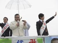 4/20(土)みんなの党街頭演説会@十条駅