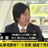 【豊洲市場】「現場で解決すべきこと」と「東京都が改善すること」は切り分けて考えるべき