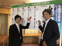 おとやな、参院選後に大阪初上陸!多様な地方議員たちの存在が、大阪維新の会のパワーの源泉