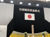 令和最初の「終戦の日」。個人として靖国参拝は継続しつつ、「国立追悼施設」の整備検討を