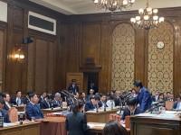 「予算委員会」って何種類あるの?出席を強制される大臣の命運は…?国会7不思議に迫る!