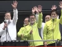 公明党の総大将、山口那津男代表も参戦!「市であれ、府であれ、都であれ、大阪が栄えることが大事」