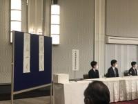 大阪維新の会・新代表に吉村洋文府知事を選出。新四役は平均年齢44歳で、改革の歩みは止まらない