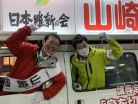まさに「最強」、チーム鈴木宗男が立憲&共産の連合軍を吹き飛ばす!政治とカネの問題を繰り返す候補に喝っ