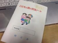 「離婚後の支援なんてやると、離婚を助長するんじゃないか」という謎の風潮にNo!明石市のひとり親養育支援がすごい