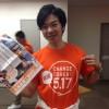 選挙結果は「とりあえずの結論」に過ぎない。大阪都構想を問い直して良い理由