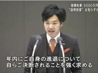 「討論」で登壇、本会議デビューはTBS報道に!