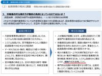 東京都でもRPA(ロボットによる作業簡略化)の実証実験スタートへ。技術の力で働き方改革実現を