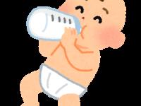 文京区が「乳児用液体ミルク」を備蓄開始。災害時における乳児・妊産婦対策の拡充を!