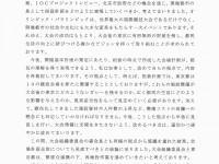 舛添知事「突然ですが、オリンピックの会場計画は見直します!」都議会(の一部)「」