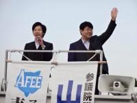 「表現の自由」活動の岐路。山田太郎・前参議院議員の活動縮小について思うこと