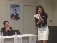 先進国ぶっちぎりの最下位…日本で女性議員が増えない原因は、選挙だった?!