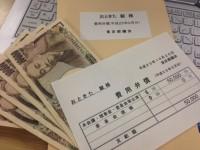 ご存知ですか?1日1万円、都議会議員の「費用弁償」