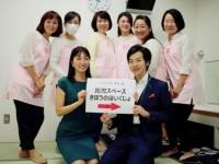 なんと女性が4割超!2902名が入塾した小池百合子政経塾「希望の塾」は、さらなる同志を募集します