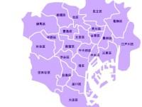 東京都にもある「南北問題」、特区が格差を助長する?