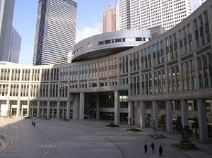 320px-Building_of_Tokyo_Metropolitan_Assembly_2_7_Desember_2003