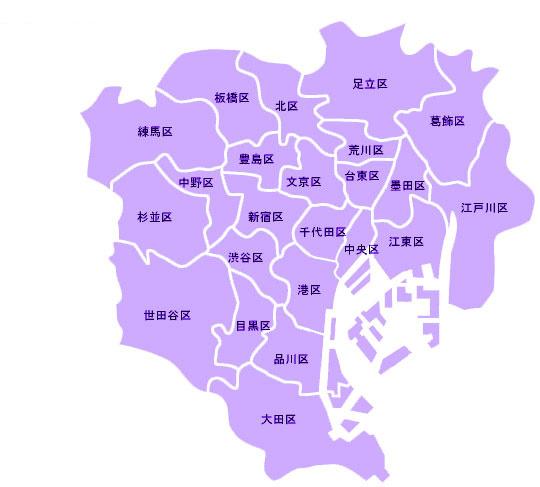 東京都にもある「南北問題」、特...